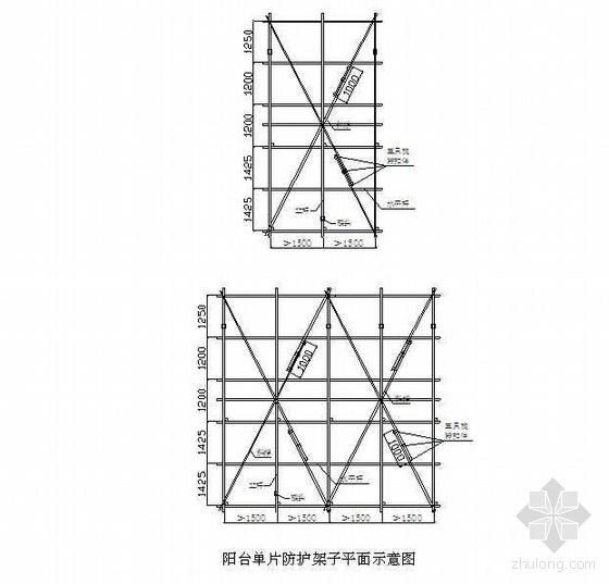 北京某商住楼架子防护方案