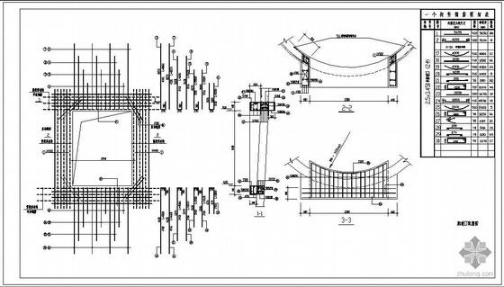 某120米钢筋混凝土烟囱设计图