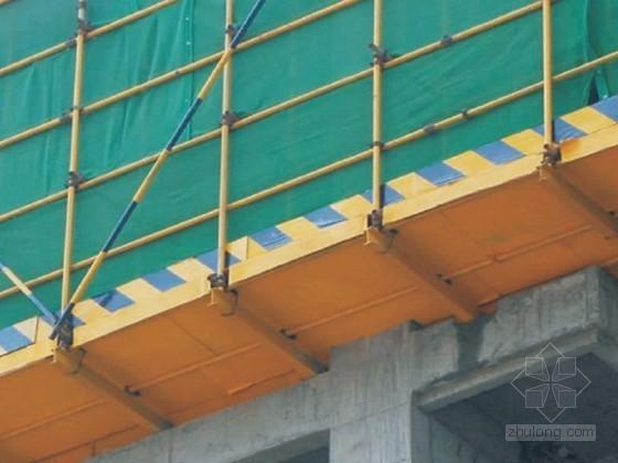 建筑工程施工现场安全质量标准化图集156页(知名施工单位编制、附图丰富)