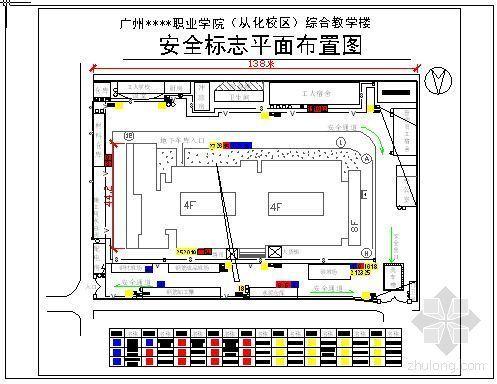 广州某学院综合楼安全标志平面布置图