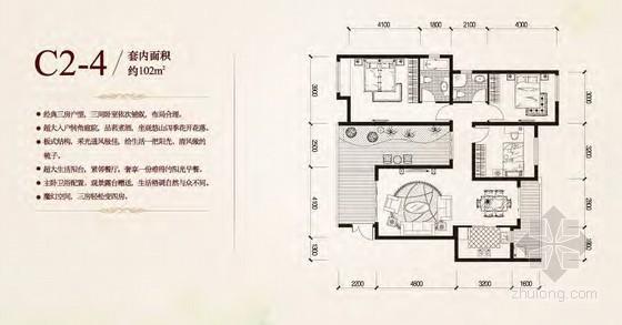 [知名房企]房地产住宅项目户型大全(别墅、住宅、洋房)图文224页