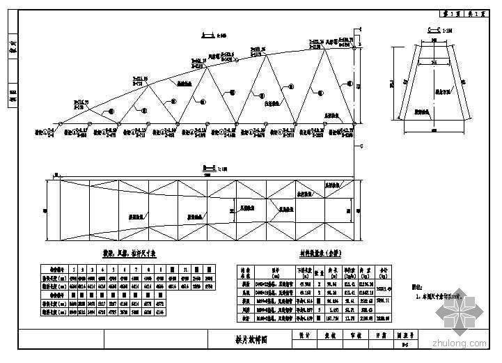 钢管人行拱桥设计图