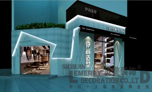 [发廊、美发店装修设计] 提升高雅品质。。。