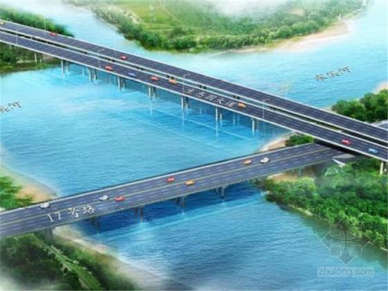 [广东]市政工程勘察设计投标文件pdf(城市快速路 互通立交)