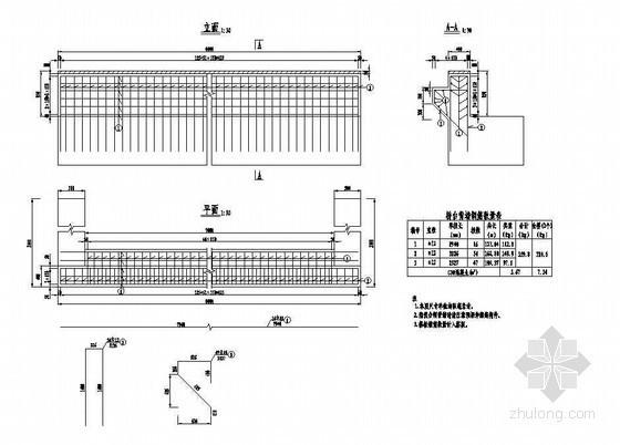 1×14米预应力混凝土空心板成套cad设计图纸