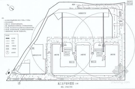 [重庆]框架结构教学楼综合工程施工组织设计