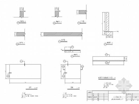 地铁车站公共区装修施工图CAD