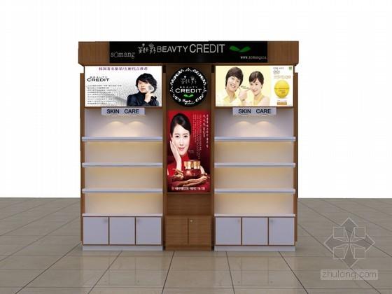 vr展资料下载-化妆品展柜3D模型下载