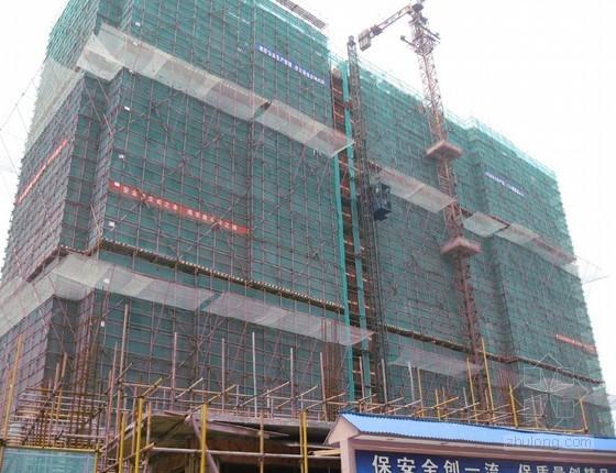 建筑工程悬挑脚手架及卸料平台安全技术培训