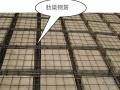 提高BDF现浇混凝土空心楼板施工质量(QC成果 PPT)