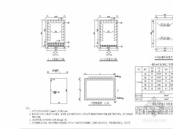 高速公路桩板墙抗滑桩钢筋构造详图CAD