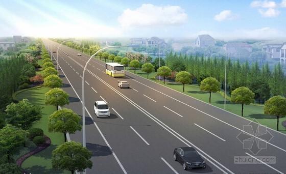 [河南]道路绿化工程预算书