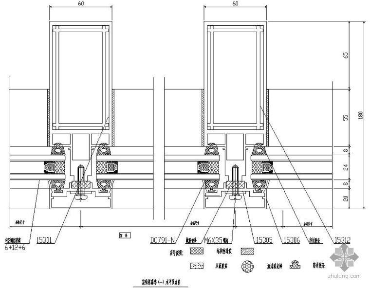 某明框玻璃幕墙节点构造详图(一)(水平图)
