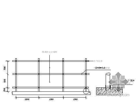 较大的板洞围护栏杆安装示意图