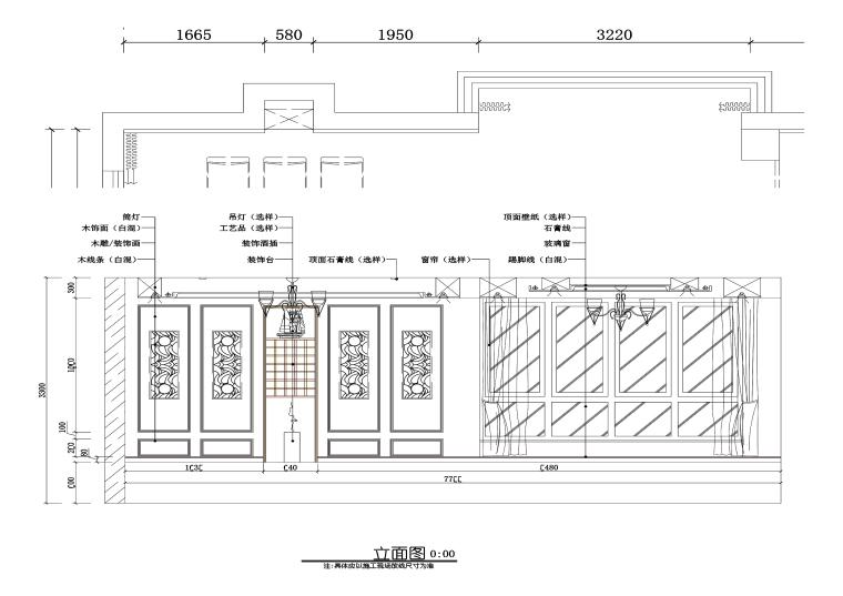 [南京]弘景雅墅别墅设计施工图