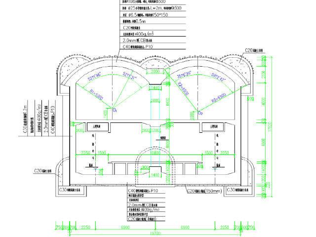 下穿高架桥明挖法暗挖法地铁车站工程施工方案全套40份(附428个交底书、CAD图纸)