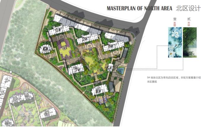[江西]新中式东方盛唐帝景深宅庭院景观规划设计方案-北区景观设计总平面图