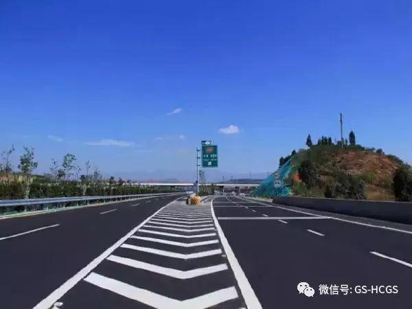 2018版公路工程标准施工招标文件解读!