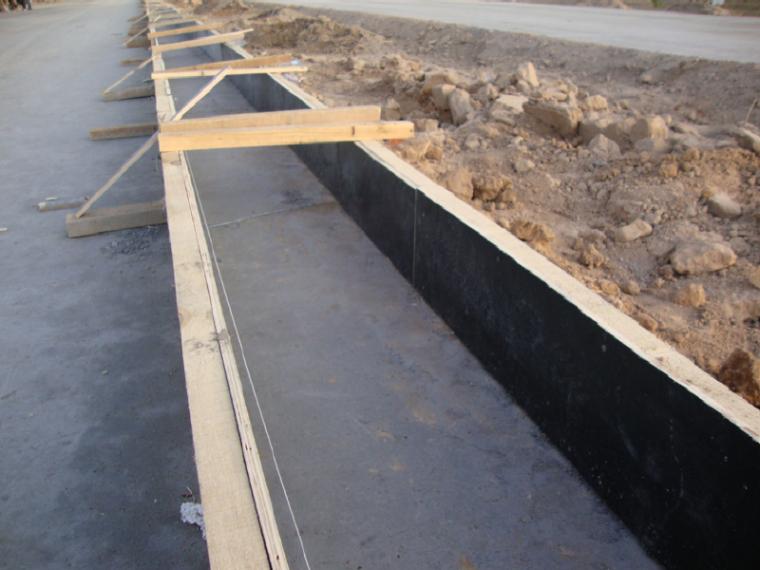 浅析路缘石施工过程PPT