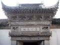 苏州砖雕门楼之苏派建筑艺术之美