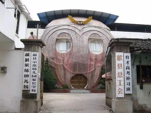 奇葩建筑再添新丁:裸奔的大闸蟹_18