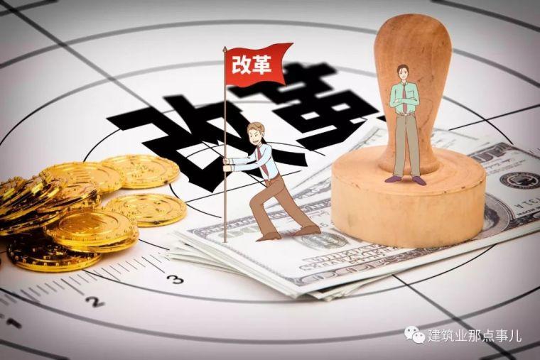 山东省监理工程师协会图片