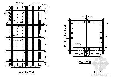 天津某框架结构厂房施工组织设计