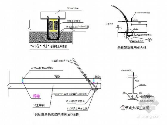 [广西]框剪结构综合办公楼工程外脚手架施工方案(95页 附计算书)