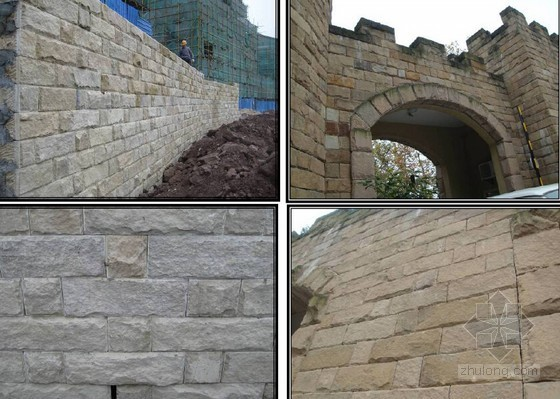 建筑工程挡土墙及室外散水质量控制要求汇报