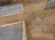 底板混凝土防水基层一次成型施工工法