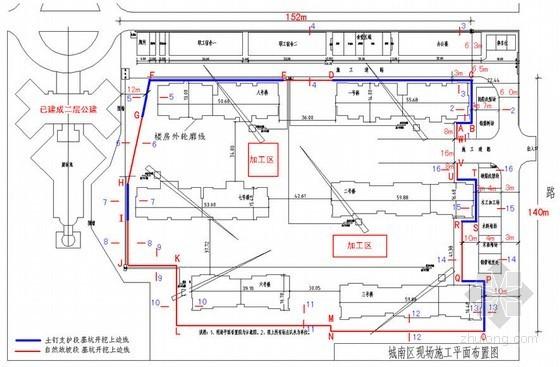 [山东]地下车库深基坑开挖支护设计及施工方案