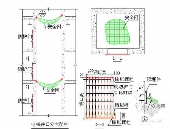[广东]框架核心筒结构办公大厦工程施工组织设计(近300页)