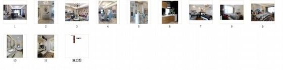 [内蒙古]轻奢欧式三居室室内样板间施工图(含实景照片)-轻奢欧式三居室室内样板间施工图(含实景照片)缩略图