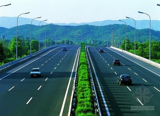 [北京]市政道路工程监理大纲(全长3KM 210页 流程图)
