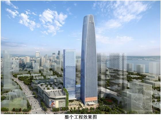 [天津]超高层商业写字楼与酒店公寓大楼机电施工技术方案99页(工期929天)