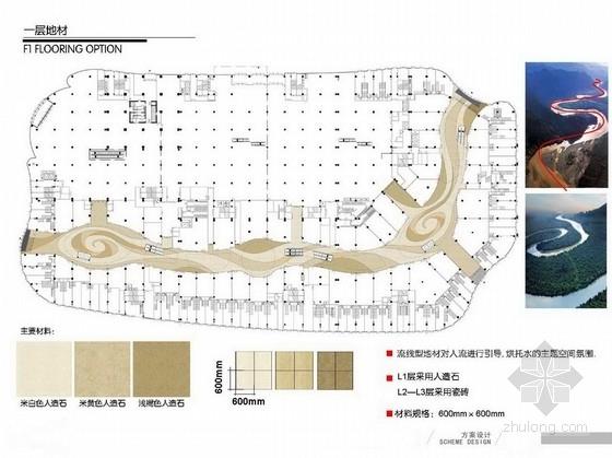 [黑龙江]名师某品牌现代时尚主题商场装修室内设计方案