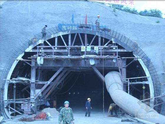 [北京]隧道工程施工安全风险评估指南ppt(风险评估 控制措施)