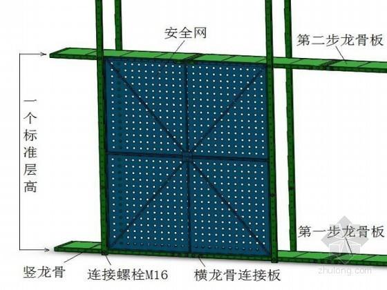 [广东]办公大楼附着式爬架施工方案(防火型全防护智能爬架平台)