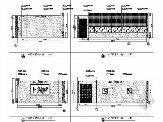[天津]国际化金融股份制公司现代办公楼装修施工图(含实景及报价表)行长室立面图