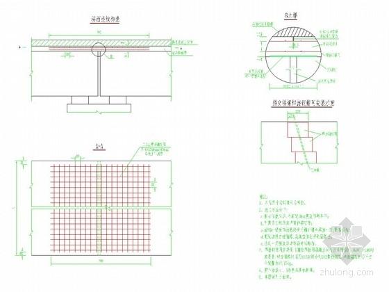 [江苏]桥梁附属结构施工图设计33张(护栏 伸缩缝)
