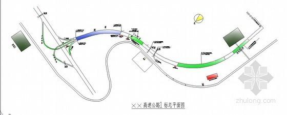 [山西]双向四车道高速公路施工组织设计(中建 实施)
