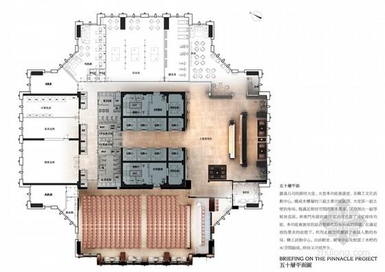 [广东]现代办公楼及会所室内设计方案
