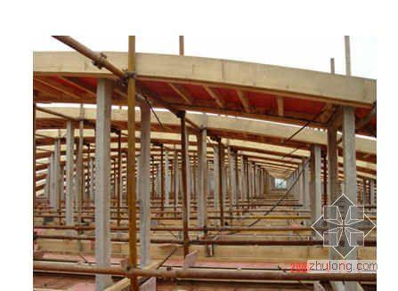 粮仓先张法预应力拱板屋盖原位现浇质量控制(PPT)