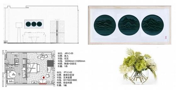 [杭州]国内顶级都市现代国际会议型酒店艺术品设计方案套房概念图