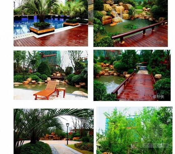 [案例]房地产园林景观规划设计风格解析(经典风格)