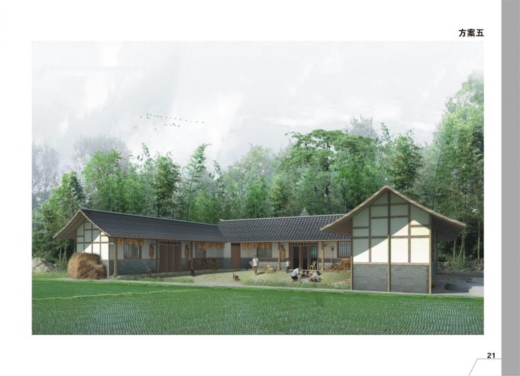 新农村建设农房设计(7个方案,可供参考,实用美观)-21.jpg