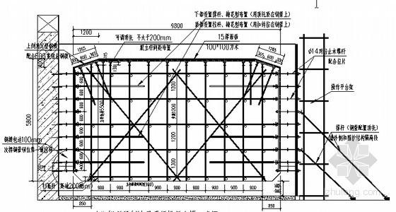 长沙地铁主体工程钢模板支架施工方案(2012年 中隧)