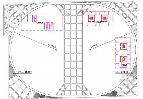 [江苏]软土地区超高层建筑21米深基坑支护设计方案(附多套比选方案图纸及计算书)