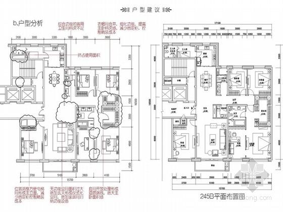 [北京]典雅都会风格样板间概念设计方案(含效果图)