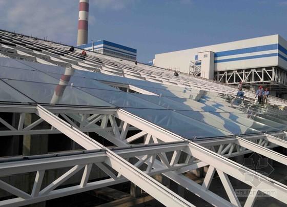 坡屋面框支全透明采光顶施工技术总结